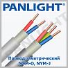 Кабель силовой NYM, прод электрический, провод и кабель NYM, panlight