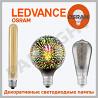 Декоративные светодиодные лампы OSRAM, лампы эдисона в Кишиневе, ретро