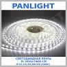 BANDA LED IN MOLDOVA, ILUMINAREA CU LED, BANDA LED 2835, PANLIGHT, LED