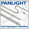 BAGHETA CU LED, MODULE LED, ILUMINAREA CU LED IN MOLDOVA, PANLIGHT