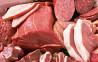 Uzina de prelucrare a cărnii de porc