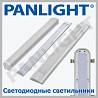 LAMPA LED-LINEAR, CORPURI DE ILUMINAT CU LED, PANLIGHT, ILUMINAREA LED