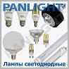 ILUMINAREA CU LED IN MOLDOVA, BECURI CU LED, PANLIGHT, BEC LED, BECURI