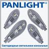 CORP STRADAL LED, ILUMINAT STRADAL, LAMPA ILUMINAT STRADAL, PANLIGHT