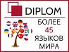 Нотариальный перевод, апостиль, офисы по всей Молдове. Оперативно.