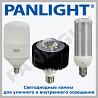 BECURI CU LED INDUSTRIALE, ILUMINAREA CU LED, LAMPA INDUSTRIALA CU LED