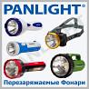 LANTERNA LED, LANTERNA CU PROTECTIE LA APA, PANLIGHT, LANTERNE LED