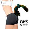 EMS Hips Trainer - Миостимулятор для попы