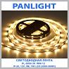 BANDA LED 12V, BANDA LED RGB, PANLIGHT, ILUMINAREA CU LED IN MOLDOVA,