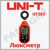 LUXMETRU UNI-T UT383, TELEMETRU, PANLIGHT, CLESTE DE MASURAT CURENT