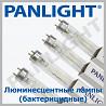 LAMPI BACTERICIDE, TUBURI BACTERICIDE, PANLIGHT, BECURI FLUORESCENTE
