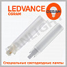 LED лампы, OSRAM, LEDVANCE, panlight, LED лампы osram в Молдове, свето