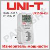 CONTROL ELECTRI FISA UNI-T UT230B-EU, MULTIMETRU, APARATE DE MASURA SI
