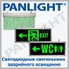 CORPURI DE ILUMINAT DE URGENTA, EXIT, PANLIGHT, CORPURI LED