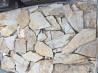 Природный,натуральный камень сланец