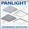 PANOURI LED, CORPURI DE ILUMINAT CU LED, ILUMINAREA CU LED, PANOU LED,