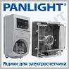 CUTII PENTRU CONTOARE ELECTRICE, PANOURI ELECTRICE, PANLIGHT