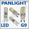 BEC G9 LED, ECONOMIE ENERGIE, BECURI, SPOTURI, BECURI LED, PANLIGHT