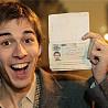 Viza Vize Schengen Europa Viza Poloneza Programare viza.