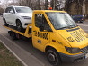 Evacuator Chisinau 24/24 022800800