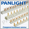 BARA PENTRU SIGURANTE, SINA DE CONECTARE, PANLIGHT, AUTOMATE MODULARE,