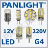 СВЕТОДИОДНЫЕ ЛАМПЫ G4, LED ЛАМПЫ, PANLIGHT, G4 LED 220V, СВЕТОДИОДНОЕ