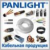 CABLU ELECTRIC, FIR ELECTRIC, CABLURI CONDUCTOARE, PANLIGHT, CABLU