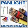 CABLU ELECTRIC, CABLURI CONDUCTOARE, FIR ELECTRIC, PANLIGHT, CABLU