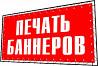 Imprimare banner, oracal 078975053