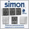 Накладные розетки и выключатели Simon Electric в Молдове, panlight, Ma
