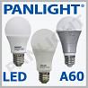 BECURI LED, ILUMINAREA CU LED IN MOLDOVA, PANLIGHT, BECURI CU LED, BEC