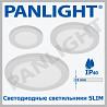 SPOTURI ULITRASLIM APLICAT, PLAFONIERA LED, SPOT APLICAT LED, ILUMINAT