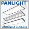 PANOURI LED, ILUMINAREA CU LED, PANOU LED, PANLIGHT, LED PANELI, CORPU
