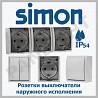 Prize si intrerupatoare Simon Electric in Moldova, prize aplicate IP54