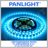 BANDA LED RGB 5050 DIGITALA, ILUMINAREA CU LED, PANLIGHT, RGB LED, BAN