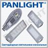 CORPURI DE ILUMINAT STRADAL LED, ILUMINAT STRADAL LED, PANLIGHT, CORPU