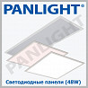 PANEL LED 48W, LED PANEL SLIM 48W, PANLIGHT, PLAFONIERA CU LED, LED MO