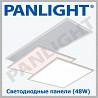 PANEL LED 48W, LED PANEL SLIM 48W, PANLIGHT, PLAFONIERA CU LED, LED MO