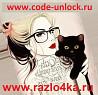 Билайн 4G Wi-Fi Роутер S23 - как разблокировать код сети - razlo4ka