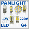 BECURI LED G4, PANLIGHT, BEC G4, BEC CU LED, BECURI PENTRU CASA, LED