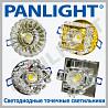 SPOTURI INCASTRATE, SPOTURI APLICATE, SPOTURI LED, PANLIGHT, ILUMINARE